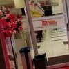 7月12日 リニューアルオープンしたDステーション海老名店に昼から行ってきました
