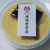 *清明堂芋店* 安納芋ぷりん 554円(税抜)