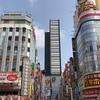 歌舞伎町でゲットしたポケモン!