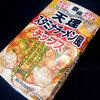 天理スタミナラーメン風チップスはピリ辛で美味しい(小並感)