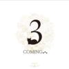 【速報】HARUKAZE、ノラととコンプリートパック、完全新作等5大発表