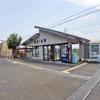 北松江線:朝日ヶ丘駅 (あさひがおか)