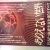 ■まとめ 2018/03/02