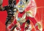 ウルトラマンマックス33~34話「ようこそ地球へ!」バルタン星人前後編 〜終盤・最終回評