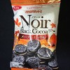 ノアールミニサンド メープルナッツ味!ほろ苦な大人テイストなクッキーチョコ菓子