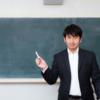 大学の授業がつまらない理由は、価値観の押しつけにある。