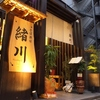 【オススメ5店】高松市中心部(香川)にあるそばが人気のお店