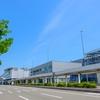 【 Airport Card Lounge】神戸空港  「ラウンジ神戸」
