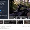 【無料化アセット】AK47、Colt、M79などベトナム戦争時代の銃火器を忠実に再現!16種類の武器3Dモデルパック + 最近無料化した武器も同時紹介「Weapons of the Vietnam War」