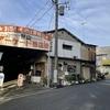 笹山商店会