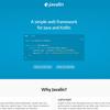 Java&Kotlinの軽量Webフレームワーク「Javalin」