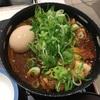 寒い日にはぴったり、暖まります 松屋「鶏と玉子の味噌煮込み鍋膳」