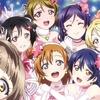 8/26発売『ラブライブ! μ's Live Collection』、PV&アニメのダンスシーン総集編ディスク、PVが公開に! 絵柄、めっちゃ変化してる!