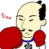 今年最後のK-1「大阪大会」は・・・熱かった!名勝負連発、皇治の気持ちの強さに感動!