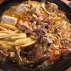 エバラ坦々ごま鍋をアレンジ❗トマトの酸味が良く似合う
