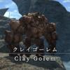 【FF14】 モンスター図鑑 No.127「クレイゴーレム(Clay Golem)」