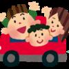 【旅行手配編⑥】3世代グアム旅行はレンタカーがオススメ。レンタカーを予約しました