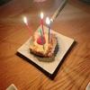 長女【11歳お誕生日】元町ケーキのざくろでさくっとお祝い