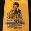 圧巻のベルリン交響楽団バンコク公演を鑑賞してきました