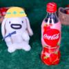 【コカ・コーラ ストロベリー】コカ・コーラ 1月20日(月)新発売、コンビニ ドリンク 飲んでみた!【感想】