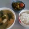 ヨガ・ダイエット26日目 高菜漬けのダイエット効果