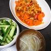 鶏肉トマト煮込み、きゅうり、まぐろ、スープ
