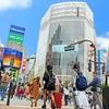 主婦、渋谷でタピオカミルクティー。