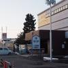 【キャンピングカー道の駅の旅】〜旭川道の駅食い倒れ編〜
