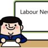 【2021-8-3更新】週刊HD労働情報