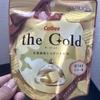 セブンイレブン限定 カルビー the Gold ほろあまバター味  食べてみました