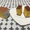 長崎有名店のカステラは上質な味わい!可愛い手土産としておすすめの一品!【福砂屋のフクサヤキューブ】