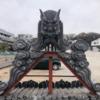 ☆かわら美術館 & お城 & 猫