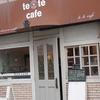 蒲生の「tete cafe」で梅トニック。