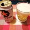 ビールチームのタテヨコ企画の志乃ぶです\(^o^)/