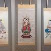 第10回写仏作品展