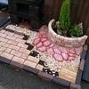 庭と家庭菜園