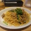 町田【亀よし食堂】ラム肉と小松菜 ¥780+麺の大盛 ¥160