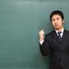 人気英会話教材スピードラーニングより「Native English 」をすすめる理由!実際の効果を公開