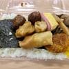睦町の「弁当のなみき」でのり弁当(大)