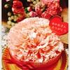 「母の日」のカーネーションケーキ