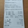 家族5人で『かっぱ寿司食べ放題』へ行きました。小食な子どもたちと一緒で元は取れる?!