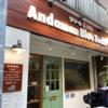遠征してでも食べたいプレミアランチ(12)「リゾート肉バル AndamanBlueToda」
