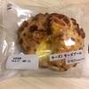 ローソン「マチノパン チーズ!チーズブール」は、もうこれはパンじゃなくてチーズ!