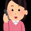 【楽天でんわ】10分以内なら何回でも無料!通話品質全く問題ナシ!