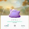 遂にコンプリート Pokémon Go