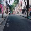 1000円ランチ at 神楽坂
