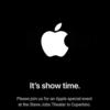 ついに来た! Appleスペシャルイベント「It's show time.」〜日本時間3/26・午前2時からライブ配信〜