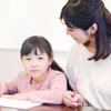 「保育園落ちた日本死ね」から福祉サービスはどうかわったの?