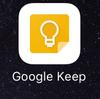ToDo管理にGoogleKeepが予想以上に使えるのでオススメ