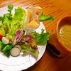 【オススメ5店】萩・山口県その他(山口)にある地中海料理が人気のお店